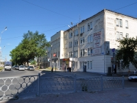 Yekaterinburg, Dolores Ibarruri st, house 2. office building