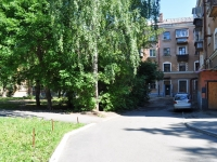 Yekaterinburg, Simbirsky alley, house 1. Apartment house