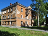 Yekaterinburg, Simbirsky alley, house 3. Apartment house