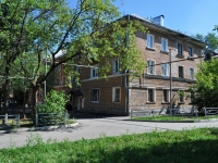 Yekaterinburg, Simbirsky alley, house 5. Apartment house