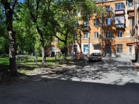 Yekaterinburg, alley Simbirsky, house 7. Apartment house