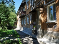 Yekaterinburg, Simbirsky alley, house 9. Apartment house