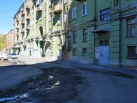 Екатеринбург, Орджоникидзе пр-кт, дом 3