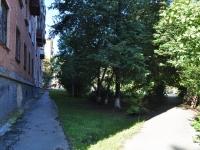 Yekaterinburg, Ordzhonikidze avenue, house 4А. Apartment house