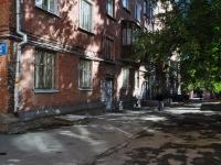 叶卡捷琳堡市, Ordzhonikidze avenue, 房屋 4А. 公寓楼