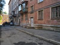 Екатеринбург, Орджоникидзе проспект, дом 6А. многоквартирный дом