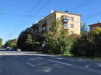neighbour house: avenue. Ordzhonikidze, house 6. Apartment house