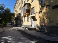 Yekaterinburg, Ordzhonikidze avenue, house 6. Apartment house