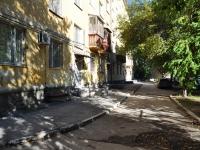 Екатеринбург, Орджоникидзе пр-кт, дом 6
