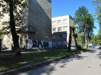 Yekaterinburg, Ordzhonikidze avenue, house 8. office building