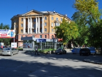 Екатеринбург, Орджоникидзе пр-кт, дом 10