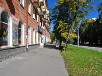 Yekaterinburg, Ordzhonikidze avenue, house 11. Apartment house