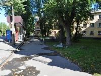Екатеринбург, Орджоникидзе пр-кт, дом 12