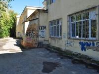 Екатеринбург, Орджоникидзе пр-кт, дом 13
