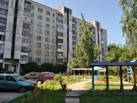 Yekaterinburg, Ordzhonikidze avenue, house 16. Apartment house