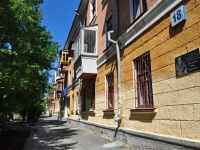 neighbour house: avenue. Ordzhonikidze, house 18. Apartment house