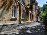 Екатеринбург, Орджоникидзе проспект, дом 18. многоквартирный дом