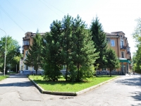 Yekaterinburg, Ordzhonikidze avenue, house 20. Apartment house