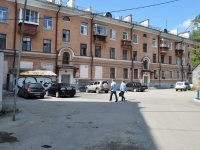 Yekaterinburg, Ordzhonikidze avenue, house 22. Apartment house