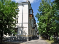 Yekaterinburg, Ordzhonikidze avenue, house 23. Apartment house