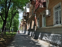 neighbour house: avenue. Ordzhonikidze, house 24. Apartment house