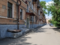 Yekaterinburg, Ordzhonikidze avenue, house 24. Apartment house