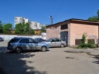 Yekaterinburg, Ordzhonikidze avenue, service building