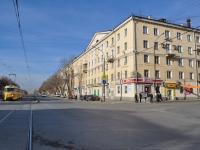 Екатеринбург, улица 40 лет Октября, дом 1. многоквартирный дом