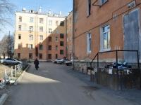 Екатеринбург, улица 40 лет Октября, дом 3. многоквартирный дом