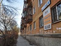 Екатеринбург, 40 лет Октября ул, дом 4