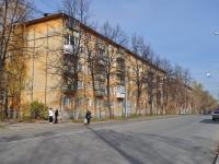 Екатеринбург, улица 40 лет Октября, дом 9. многоквартирный дом