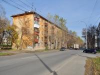Екатеринбург, улица 40 лет Октября, дом 11. многоквартирный дом