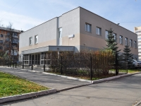 Екатеринбург, улица 40 лет Октября, дом 15А. офисное здание