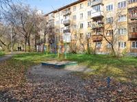 Екатеринбург, улица 40 лет Октября, дом 15. многоквартирный дом