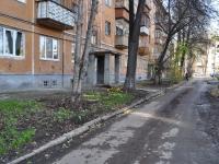 Екатеринбург, 40 лет Октября ул, дом 15