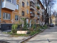 Екатеринбург, улица 40 лет Октября, дом 17. многоквартирный дом