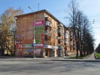 Екатеринбург, улица 40 лет Октября, дом 22. многоквартирный дом