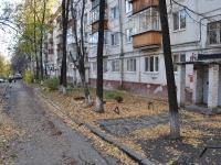 Екатеринбург, 40 лет Октября ул, дом 22