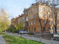 Екатеринбург, улица 40 лет Октября, дом 23. многоквартирный дом