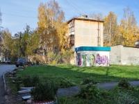 Екатеринбург, улица 40 лет Октября, дом 24. многоквартирный дом