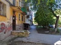 Екатеринбург, улица 40 лет Октября, дом 32А. многоквартирный дом
