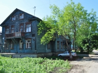 Yekaterinburg, 40 let Oktyabrya st, house 33. Apartment house