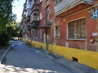 Yekaterinburg, 40 let Oktyabrya st, house 34А. Apartment house