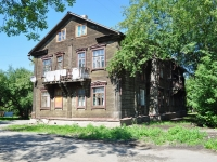 Yekaterinburg, 40 let Oktyabrya st, house 35. Apartment house