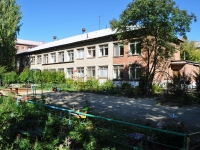 neighbour house: st. 40 let Oktyabrya, house 36А. nursery school №371, Детство