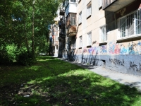 neighbour house: st. 40 let Oktyabrya, house 38А. Apartment house