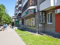 Yekaterinburg, 40 let Oktyabrya st, house 42/1. Apartment house