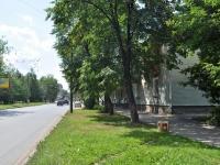 Екатеринбург, улица 40 лет Октября, дом 47. многоквартирный дом