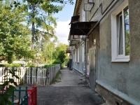 Yekaterinburg, 40 let Oktyabrya st, house 47. Apartment house