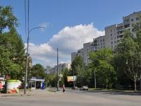 Екатеринбург, улица 40 лет Октября, дом 48. многоквартирный дом